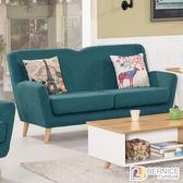 【已打88折↘】Bernice-瑞塔布沙發雙人椅/二人座(送抱枕) 實木骨架 可拆洗 麻布