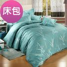【Novaya‧諾曼亞】《好穗》絲光棉單人二件式床包組(綠)