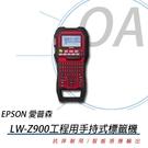 【高士資訊】EPSON LW-Z900 ...