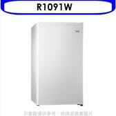 東元【R1091W】99公升單門冰箱珍珠白