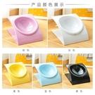 寵物碗 貓碗寵物碗傾斜護頸碗不銹鋼碗貓飯盆狗碗貓糧碗水盆單碗用品