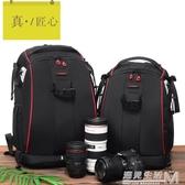 後背相機包佳能單反攝影包專業旅行相機背包大容量多功能防盜攝影 中秋節全館免運