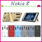 Nokia8 5.3吋 鎧甲系列保護殼 自帶支架 變形盔甲手機殼 二合一手機套 全包款保護套 鋼鐵俠 愛樂芬Go