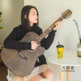 木吉他 吉他男初學者41寸成人吉他女學生入門新手自學民謠木吉他T 2色