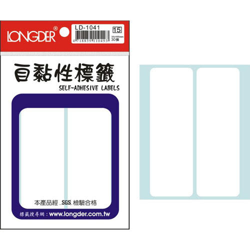 【奇奇文具】【龍德 LONGDER 自黏性標籤】LD-1041 空白 標籤貼紙 105x35mm (30張/包)