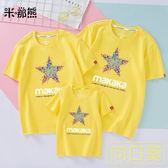 親子裝 不一樣親子裝一家三口夏時尚2019新款潮印花純棉短袖T恤母女裝