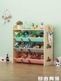 芃菲特實木兒童玩具收納架寶寶書架繪本架幼兒園置物架子多層整理CY  自由角落