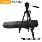 YINGNUOST 三維雲台鋁合金防滑腳墊專業腳架 BY-558s*(平行輸入)