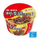 味味A排骨雞碗麵90gx3碗【愛買】
