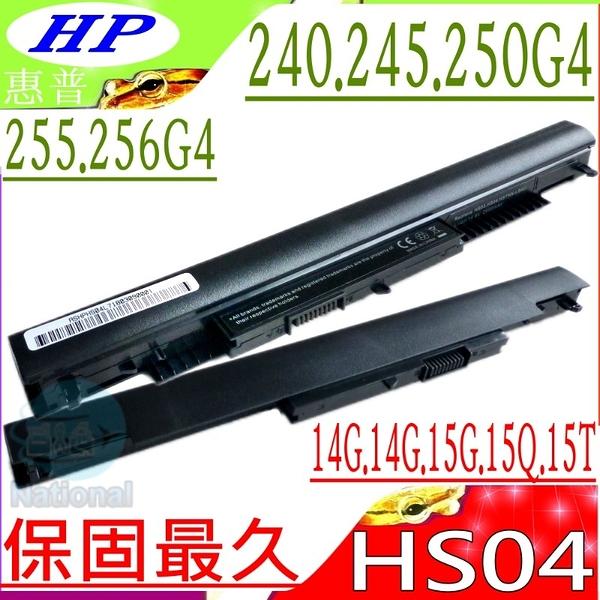 HP HS04 電池(保固最久)-惠普 15-AF,15G-AD,15Q-AJ,15-AF100,15G-AD000,15G-AD105tx,15G-AD100,15G-AD110tx