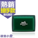 HERMES 愛馬仕 橘綠之泉 香皂 50g