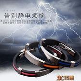 無線防靜電手環無繩男女款手腕帶防輻射能量平衡消除人體靜電克星 全館免運