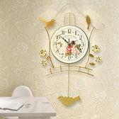 歐式創意掛鐘 夜光現代裝飾歐式個性靜音搖擺掛鐘客廳時尚臥室創意家用小鳥鐘錶  jy