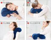 【優選】辦公室午睡枕趴睡枕趴趴枕趴著睡覺神器