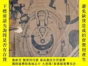 二手書博民逛書店MOdern罕見seamanship(現代航海技術)Y22687
