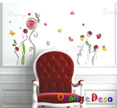 壁貼【橘果設計】藝術花卷 DIY組合壁貼 牆貼 壁紙室內設計 裝潢 壁貼