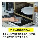 [霜兔小舖]日本代購 富士商 網狀洗碗布 清潔牛蒡 去汙布 3入組