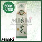 廣源良菜瓜水 500ml (新配方) *Miaki*
