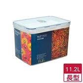 天廚長型保鮮盒11.2L【愛買】