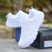 大碼運動鞋 白色運動鞋純白色皮面鞋女休閒鞋繫帶大碼情侶