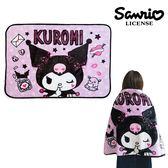 【正版授權】酷洛米 披肩 毛毯 冷氣毯 小毯子 庫洛米 KUROMI 三麗鷗 Sanrio - 341322