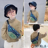 側背包男童胸包卡通腰包戶外時尚小背包【淘夢屋】