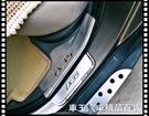 【車王小舖】現代IX35內門檻飾條 IX35專用內置迎賓踏板 IX35加寬迎賓踏板 ix35白金踏板 4件