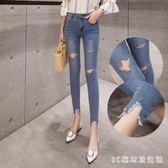 九分牛仔褲女九分破洞夏季2018新款韓版顯瘦緊身小腳鉛筆淺色高腰彈力 LH3351【3C環球數位館】