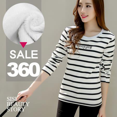 SISI【L6008】休閒清新保暖圓領條紋加厚刷毛休閒長袖T恤上衣