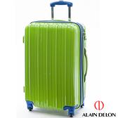 ALAIN DELON 亞蘭德倫 28吋時尚摩登撞色 行李箱(清新綠) 升級飛機輪