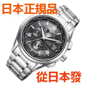 免運費 日本正規貨 公民 EXCEED 太陽能無線電鐘 男士手錶 AT9110-58E
