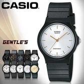 CASIO手錶專賣店 卡西歐 MQ-24-7E2 男錶 中性錶 壓克力鏡面 學生必備指針數字 膠質錶帶