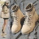 馬丁靴 馬丁靴女靴子秋冬季英倫風百搭潮鞋加絨女鞋帥氣瘦瘦短靴 芊墨