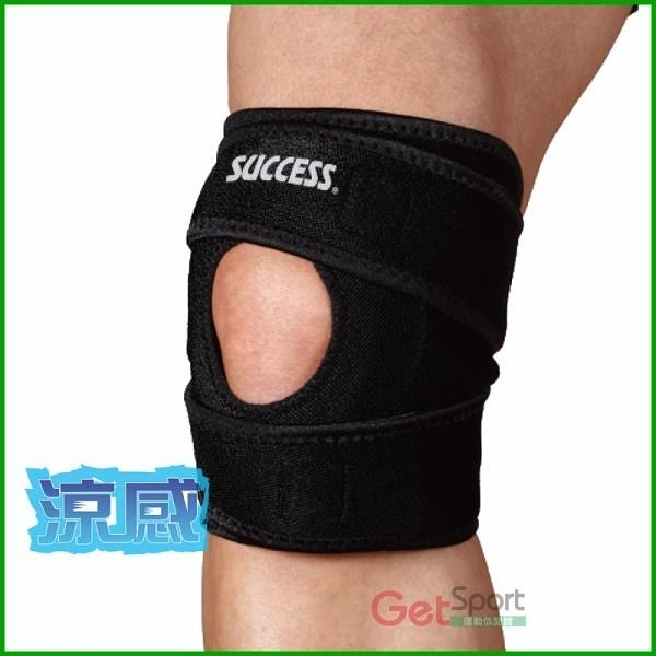 【南紡購物中心】成功牌涼感可調式護 膝(1入/運動護 具/防 護/綁帶加長)