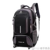 背包男大容量超大背包旅行包女戶外登山包打工行李旅游書包雙肩包 (橙子精品)
