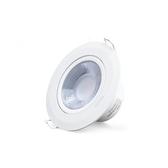 飛利浦LED 投射燈 RS100B 6W 7.5cm 24度 自然光