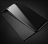 小米6鋼化膜8屏幕指紋探索版MIX2S全屏覆蓋