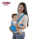 寶寶小孩兒童多功能嬰兒背帶前抱式四爪傳統後背夏季透氣輕便收納