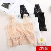 蕾絲吊帶抹胸女夏薄款白色打底內衣短款內搭美背防走光裹胸小背心 衣櫥秘密