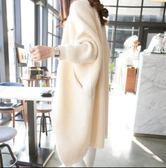 中長款毛衣外套女開衫針織衫韓版寬鬆秋冬加厚蝙蝠衫春裝新款潮    後街