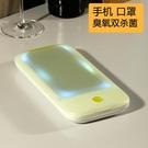 紫外線手機消毒器清洗神器多功能殺菌消毒盒diy禮品創意實用 樂活生活館