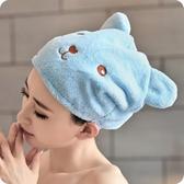 優思居 動物擦頭幹發帽 可愛卡通浴帽成人加厚吸水頭髮速幹包頭巾 9號潮人館