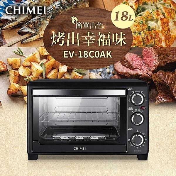 【南紡購物中心】CHIMEI奇美 18公升家用電烤箱 EV-18C0AK