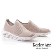 Keeley Ann我的日常生活 輕量透氣水鑽休閒鞋(粉紅色) -Ann系列
