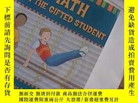 二手書博民逛書店MATH罕見FOR THE GIFTED STUDENT 3 美