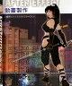 二手書R2YB 2011年7月初版《AFTER EFFECT 動畫製作 1CD》