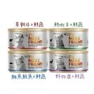 Tu Meke Friend 圖米其 - 頂級主食猫罐 無穀 無膠 鮮肉 猫餐罐 紐西蘭製