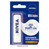 妮維雅潤澤修護護唇膏4.8g【康是美】