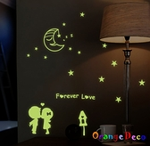 壁貼【橘果設計】夜光情侶 DIY組合壁貼 牆貼 壁紙 壁貼 室內設計 裝潢 壁貼