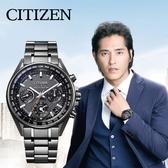 廣告款 藍正龍配戴 CITIZEN 星辰 光動能 鈦 GPS衛星對時手錶-灰/44mm CC4004-58E